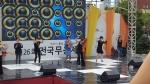 제26회 전국무용제_ 댄스아카데미