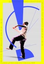 2018 젊은안무자창작공연 티저 포스터 공개