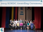 2014 코리아국제현대무용콩쿠르(KIMDC)