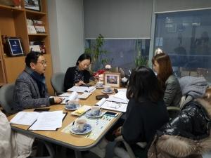 제39회 서울무용제 사전회의