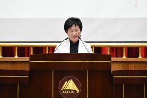 2019 제 28회 전국무용제 대표자회의