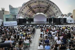 2019 대학민국무용대상 본선경연